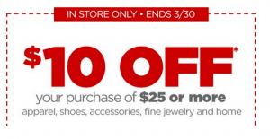 JCPenney: $10 off a $25 Purchase!