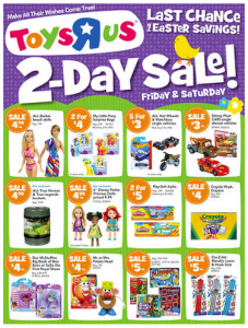 Toys R Us: 2 Day Blow Out Sale!! LAST Chance Easter Savings!