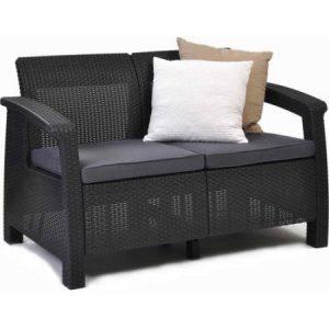 Keter Corfu Resin Plastic Patio Furniture $119