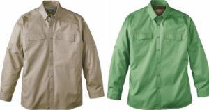 Cabela's Men's Fishing Shirts $6.88 (Reg.$39.99)